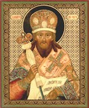 Храм святителя Димитрия  Ростовского чудотворца